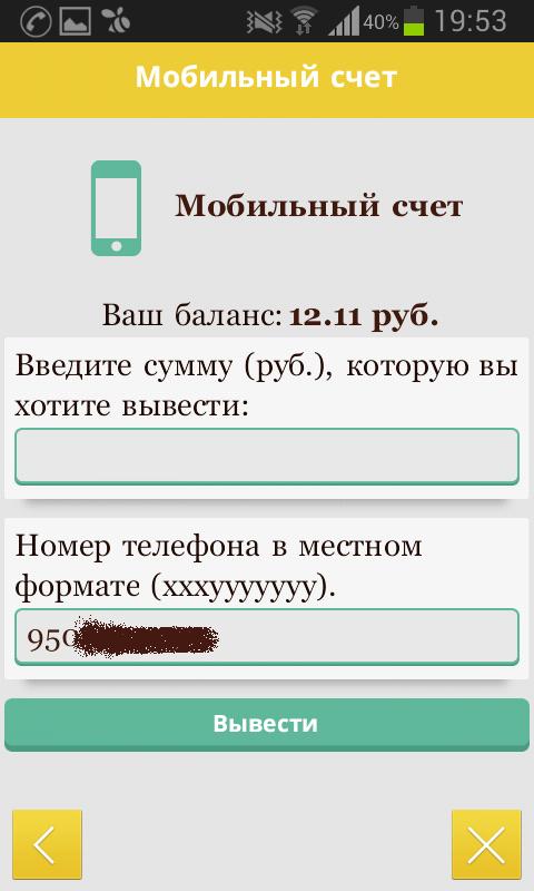 http://zarabotok-forum.ucoz.ru/_fr/1/0597669.png