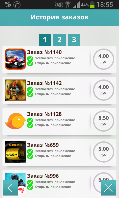 http://zarabotok-forum.ucoz.ru/_fr/1/2549964.png