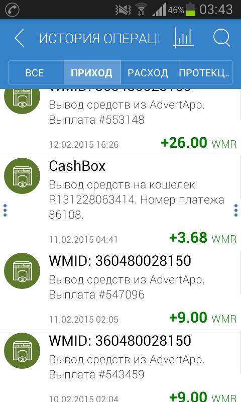 http://zarabotok-forum.ucoz.ru/_fr/1/5449285.png