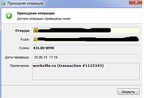 http://zarabotok-forum.ucoz.ru/_fr/11/5792146.jpg