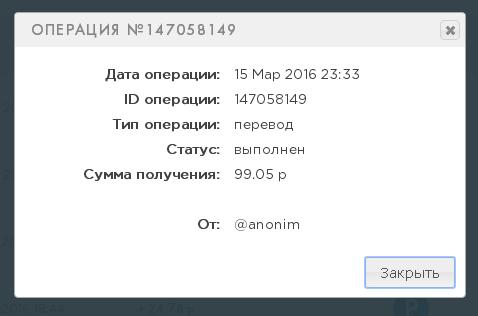 http://zarabotok-forum.ucoz.ru/_fr/24/0036530.png