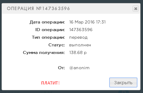 http://zarabotok-forum.ucoz.ru/_fr/24/0413001.png