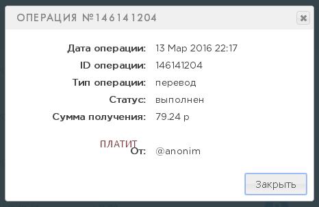 http://zarabotok-forum.ucoz.ru/_fr/24/1738294.png