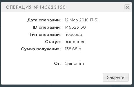 http://zarabotok-forum.ucoz.ru/_fr/24/2970362.png
