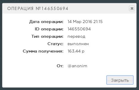 http://zarabotok-forum.ucoz.ru/_fr/24/3120740.png
