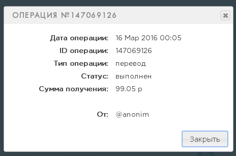 http://zarabotok-forum.ucoz.ru/_fr/24/4007137.png