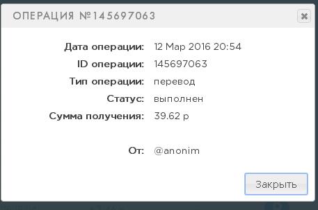 http://zarabotok-forum.ucoz.ru/_fr/24/4521824.png