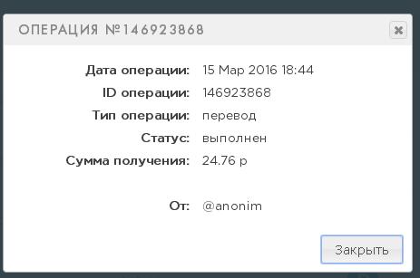 http://zarabotok-forum.ucoz.ru/_fr/24/5673846.png