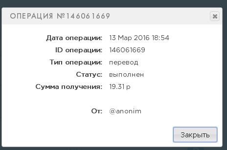 http://zarabotok-forum.ucoz.ru/_fr/24/8925718.png