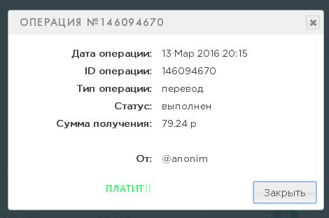 http://zarabotok-forum.ucoz.ru/_fr/24/8982765.png