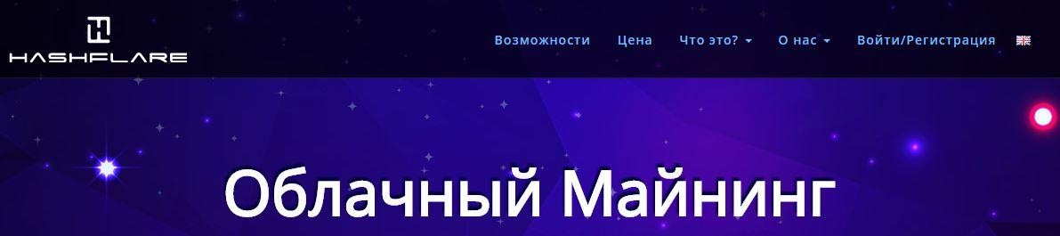 http://zarabotok-forum.ucoz.ru/_fr/9/0684934.jpg