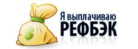 http://zarabotok-forum.ucoz.ru/_fr/9/6042678.jpg